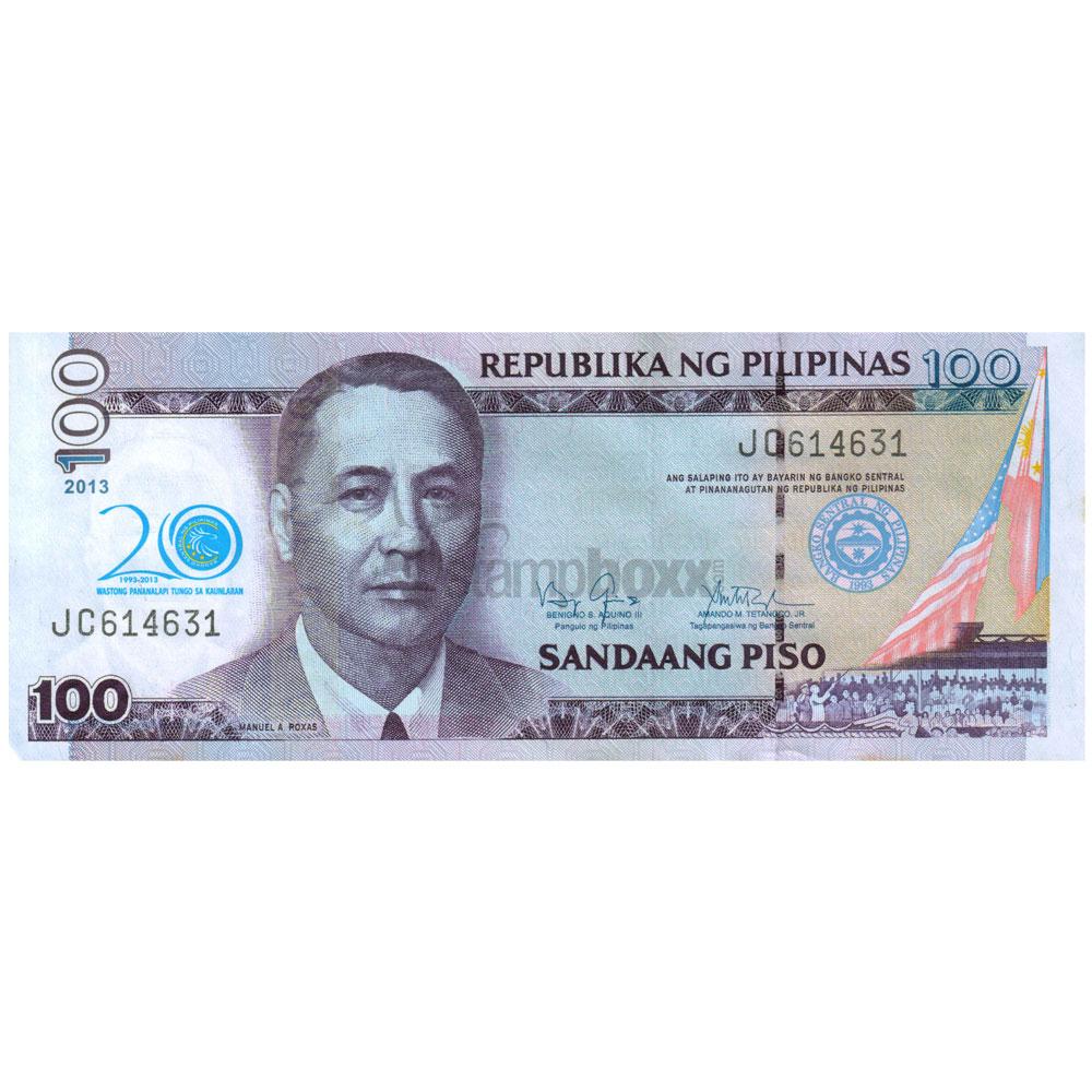 COMM 20 YEARS BANGKO Philippines 100 Piso 2013 P-218 UNC